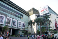 Grand Indonesia Shopping Mall